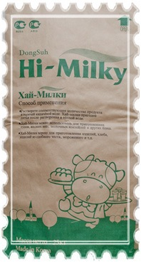 Упаковка Хай Милки